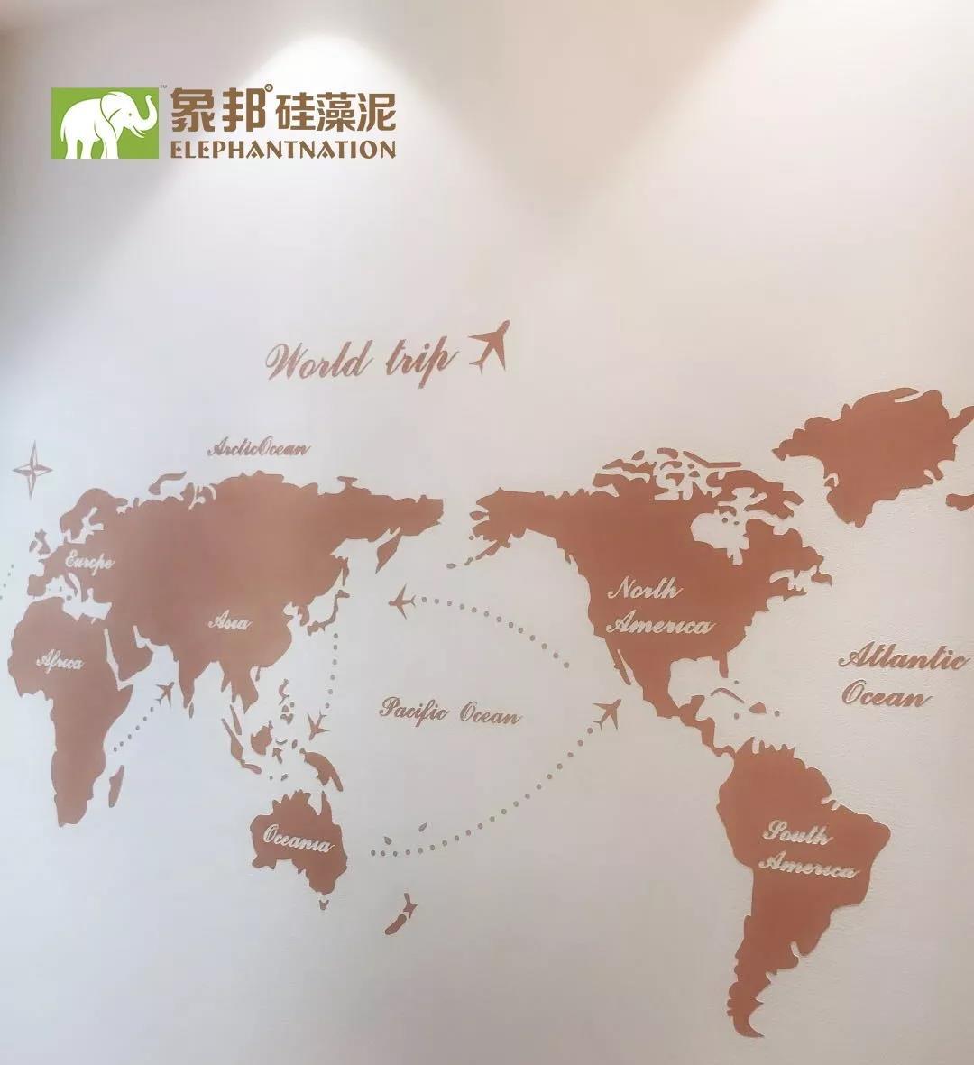 芜湖南陵县硅藻泥加盟