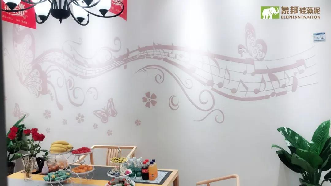 合肥象邦硅藻泥居然店沙发背景墙实拍