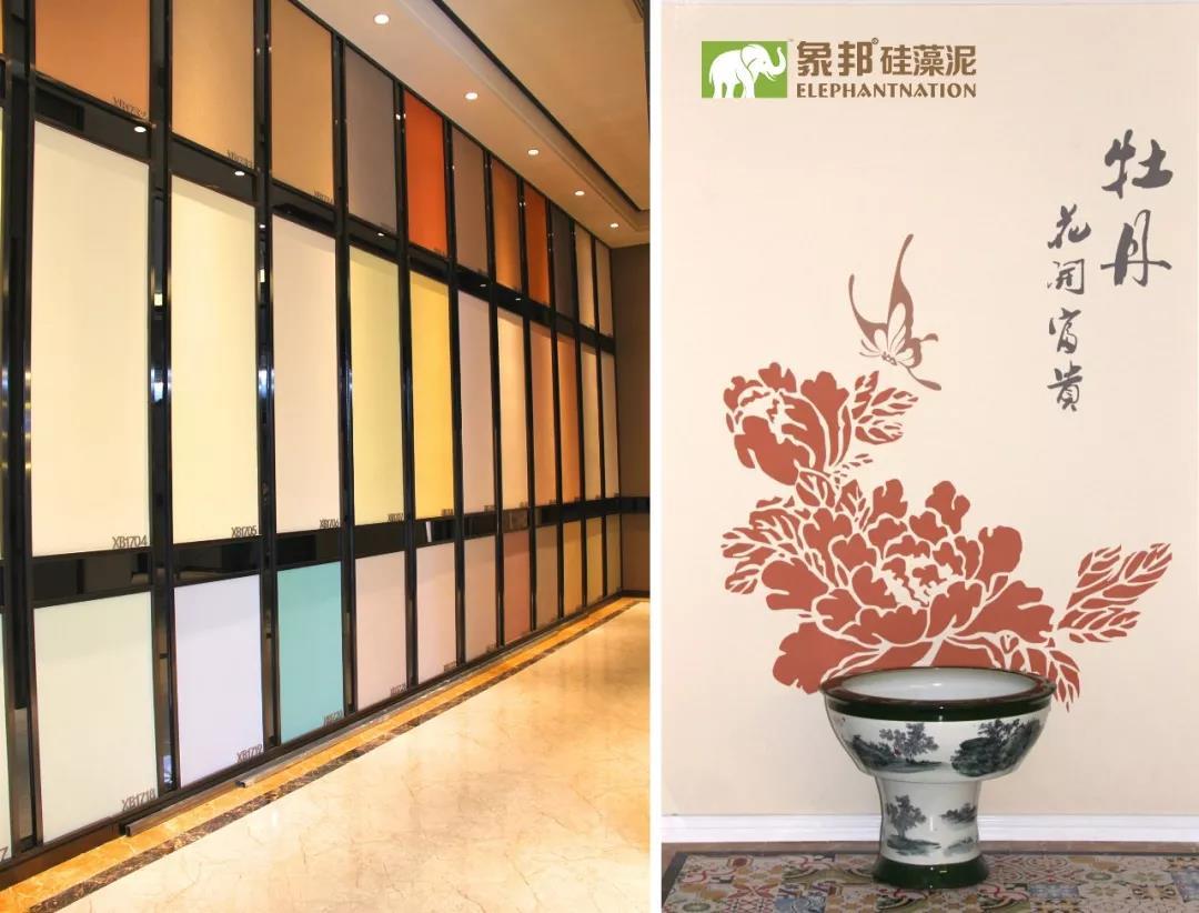 象邦硅藻泥颜色墙