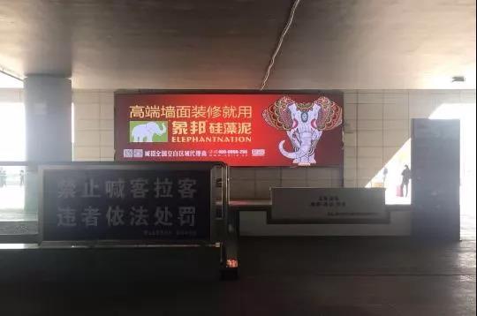淮北市硅藻泥加盟