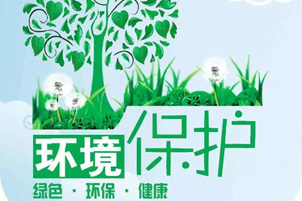 安庆迎江区硅藻泥加盟