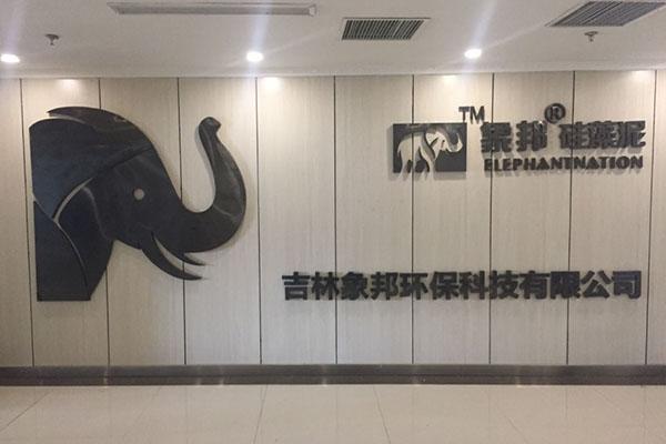 安庆望江县硅藻泥加盟