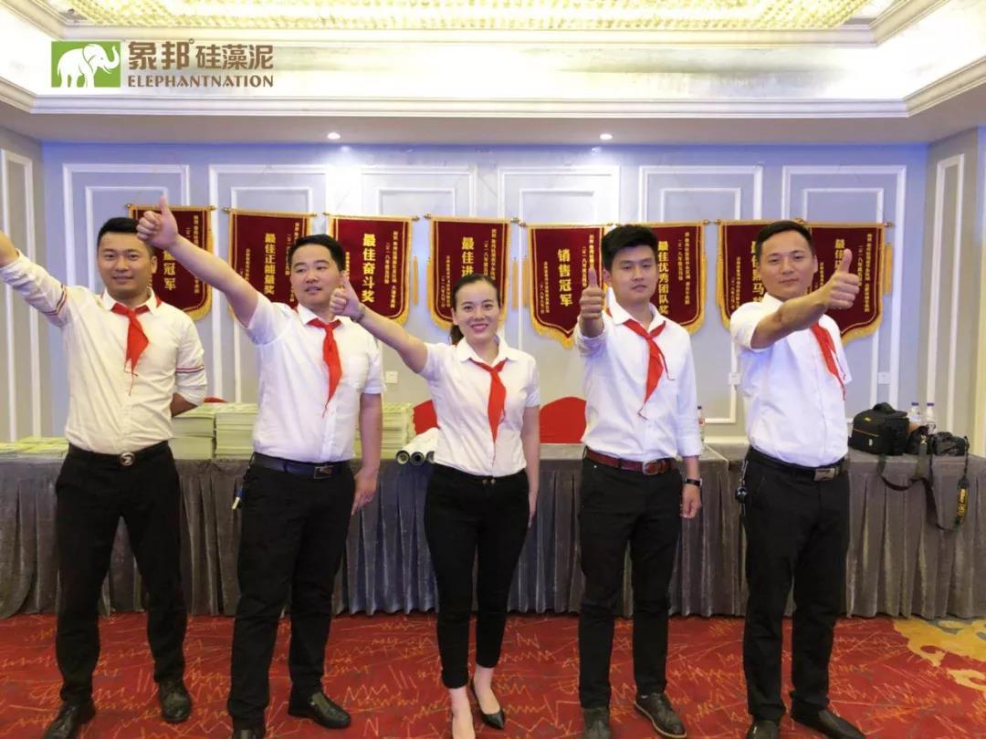 象邦·华东区优秀加盟商部分签到合影