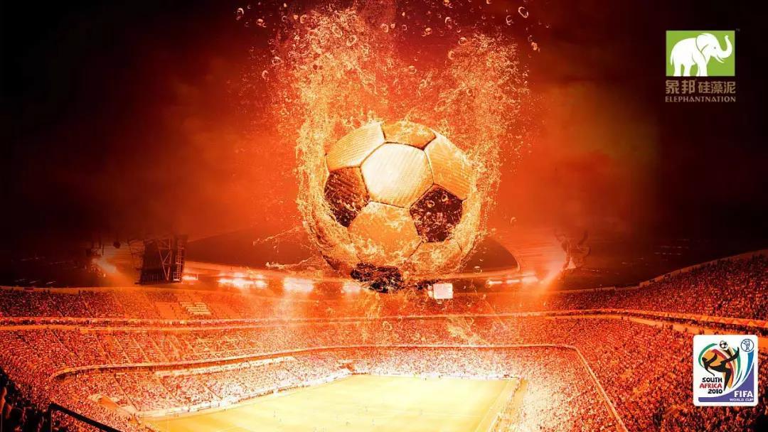 激情世界杯 在最舒适的家,看最精彩的球