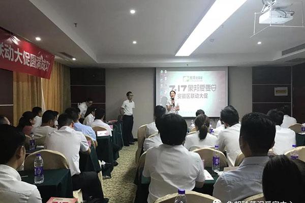 象邦合肥瑶海店汪总分享团队经验
