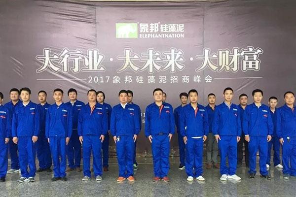 南京江宁区硅藻泥加盟