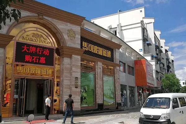 7月8日象邦招商团队前往安徽黄山为加盟客户店面选址