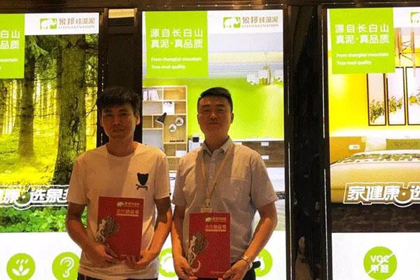 7月8日南京加盟商来安徽象邦华东分公司考察并签约加盟