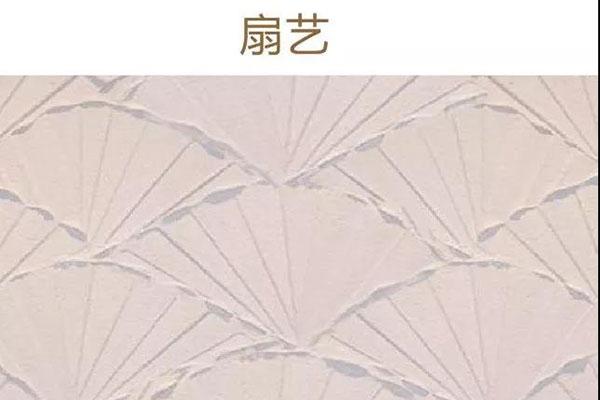 象邦/魅力中国风