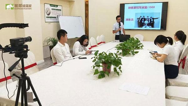 象邦硅藻泥9·22欢聚中秋·健康常伴活动启动会暨8月颁奖大会