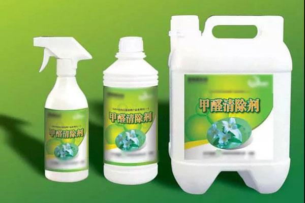 甲醛清除剂喷洒法