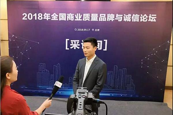 吉林省象邦环保科技有限公司董事长夏业存先生接受央视记者采访中