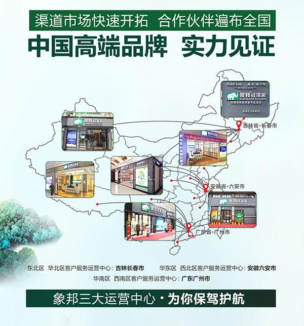 南京市硅藻泥加盟