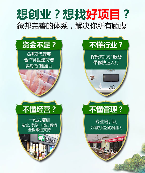 灌云县硅藻泥加盟
