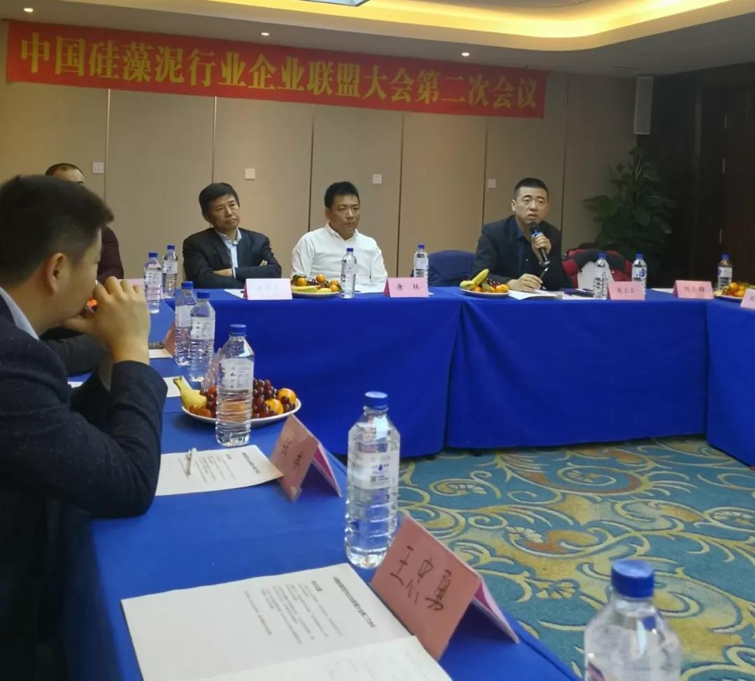象邦硅藻泥出席硅藻泥行业企业联盟大会第二次会议