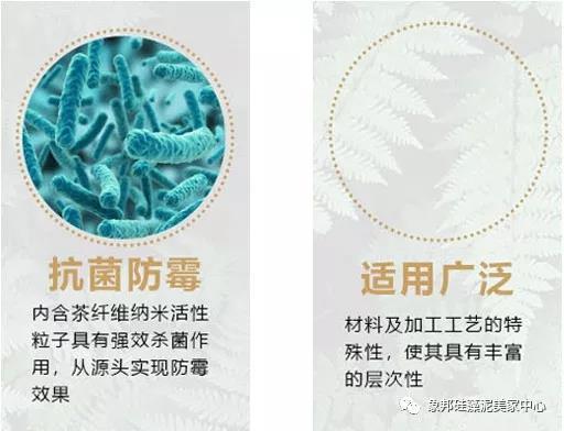 象邦硅藻泥功能