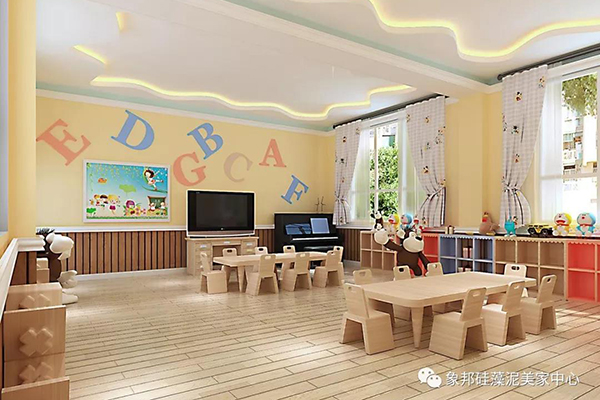 硅藻泥墙面 | 幼儿园