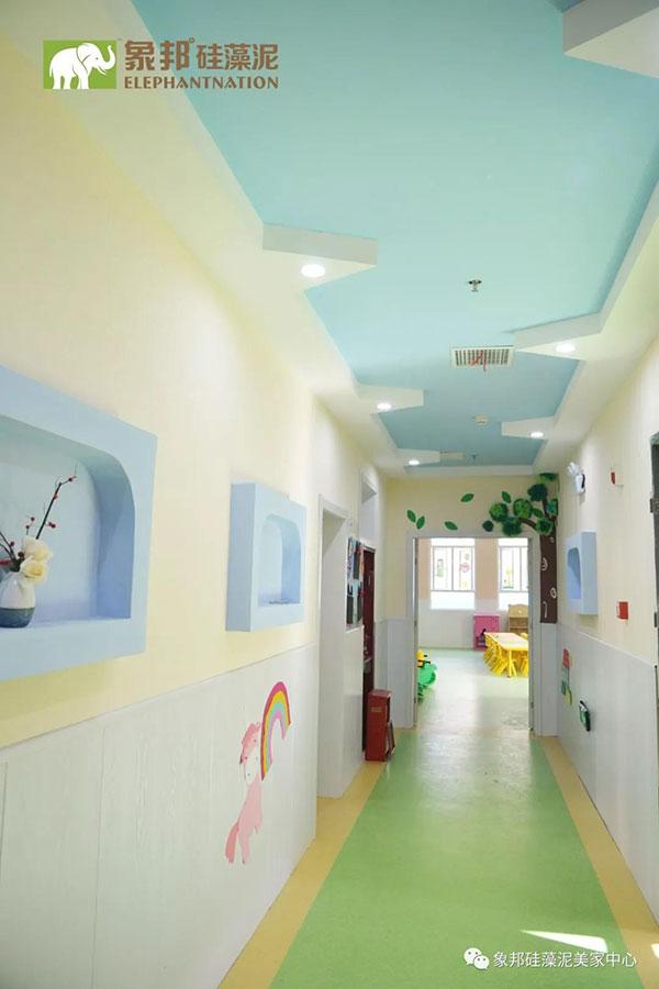 象邦硅藻泥幼儿园硅藻泥墙面项目