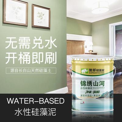 象邦水性硅藻泥 锦绣山河 青翠绿
