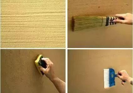 硅藻泥施工图