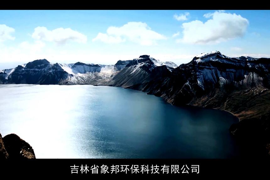 象邦硅藻泥宣传片